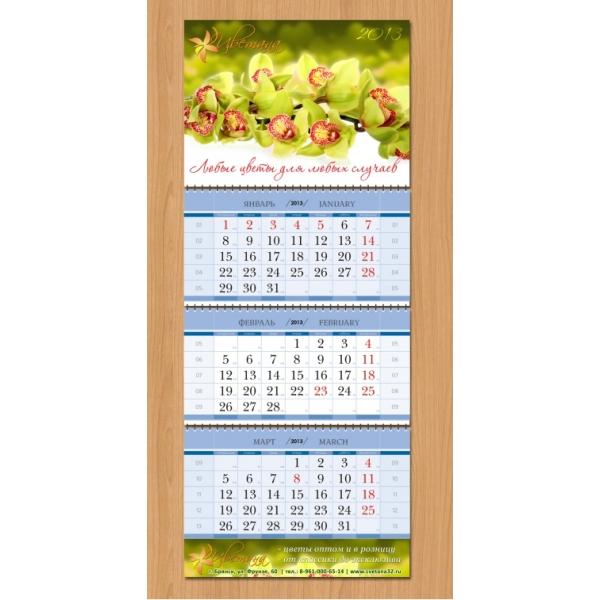 1988 год кого по китайскому календарю